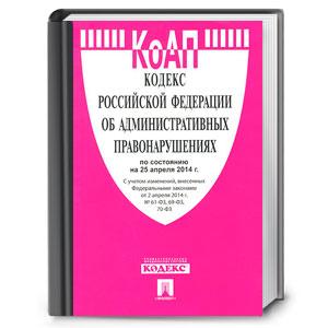 Сроки по административному делу - Адвокат в Кемерово
